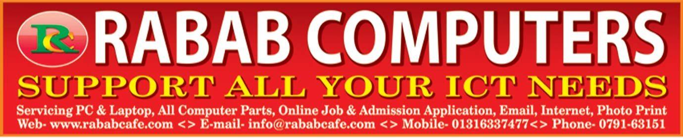 Rabab Computers